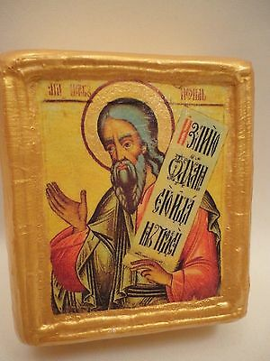 Prophet Joel  Rare Russian Eastern Orthodox Biblical Icon One of A Kind