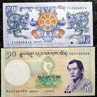 2005/2013 BHUTAN 1 &10 Ngultrum  banknote UNC 2pcs(+FREE 1 Bank.note) #D3798