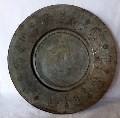 Antique 19th Century RARE Copper Engraved Ottoman Turkish Tray bowl Islamic