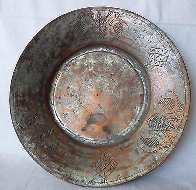 Antique Metal Dish COPPER Tray Soldier Army Serving OTTOMAN