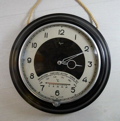 Vintage Collectible Ships MAJAK Mayak USSR Cock Barometer Thermometer Working