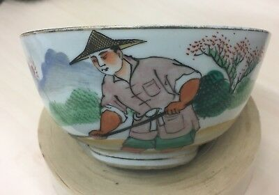 Fine Antique Chinese early 20th century tea bowl cup