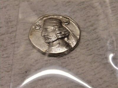 57-38 BC Orodes II Silver Drachm Coin
