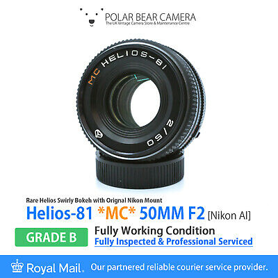 Helios-81 50mm F2 *RARE MC* Nikon Ai Mount Ver FX Lens [GRADE B, SERVICED]