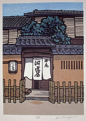 """S p R i n G s A L e Japan Print KATSUYUKI NISHIJIMA 'Store Front' 10"""" x 7.75"""""""