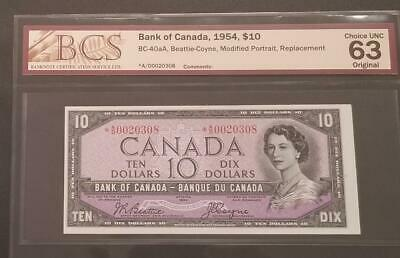 Bank of Canada 1954 $10 Modified A/D Rare Replacement BC-40aA BCS CHUNC 63
