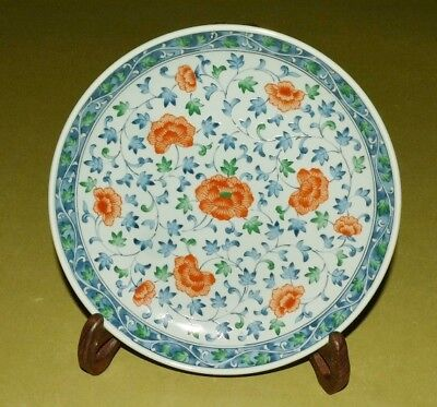 Japanese Plate Bowl Pottery Asian Flower Container ART Japan dish Vessel c422