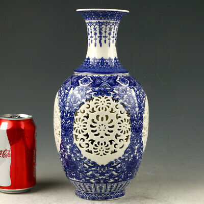 Exquisite Porcelain Hand Carved Hollow Out Vase Suit W Qianlong Mark AAA0228