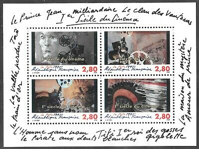 France 1995 The 100th Anniversary of Movies, 4 Stamp Mini Sheet.