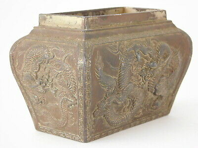 Early 20Th Century Chinese Tea Caddy (No Lid) ~ Free Uk Postage