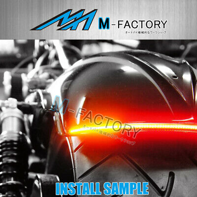 AMP-Z Red 220mm Integrated LED Tail Light Flexible Fit Vespa motorcycles