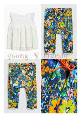 RRP £22 BNWT NEXT girl 2-3-4-5-6 years WHITE TOP*FLORAL TROUSERS SET *SUMMER!
