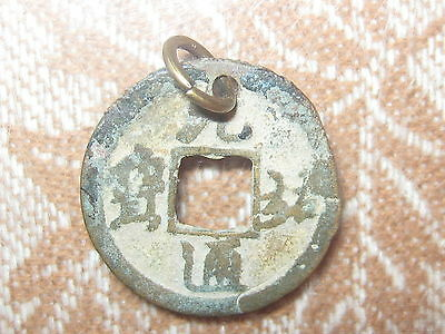 Ancient Vintage Antique China Chinese Coin Pendant Charm Necklace