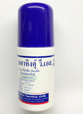 60 Ml. Mahahing Roll-On Baby Thai Colic Flatulence Remedy Relief Gas