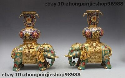 Chinese Bronze Cloisonne Enamel Eight Treasures Elephant Palace Vase Bottle Pair