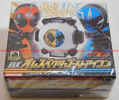 New Kamen Rider Ghost TV Soundtrack Limited Edition 2 CD Ghost Eyecon Japan F/S