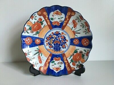 "Antique Japanese Imari Scallop Edged Plate / Dish c1900 Diameter 8.5"" inc"