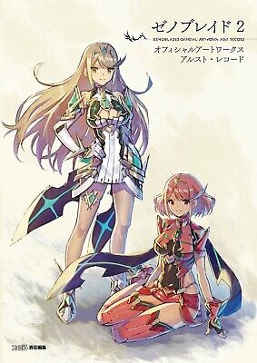 Xenoblade 2 Official Art Works Book Alrest Record Game Nintendo Japan Famitsu