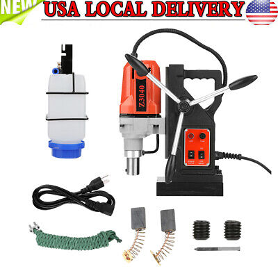 1100W Multi-Function Magnetic Drill Metal Drill Press Metal Drill High Power New