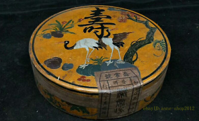 26.5CM Collect Chinese Old Lacquer ware wood Box Handmade Tea Box AZAO