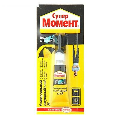 Second waterproof glue super Moment, 3 gr, Russia, суперклей Момент