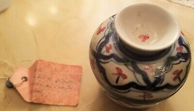 Siam/Thailand Hand Crafted Hand Painted Rice,Serving Bowl with Lid Approx 1789