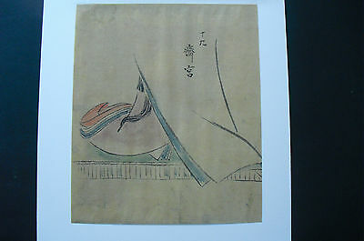 ANTIQUE 19th C JAPANESE ORIGINAL PAINTING ON PAPER OHATA KORIN POETS 3
