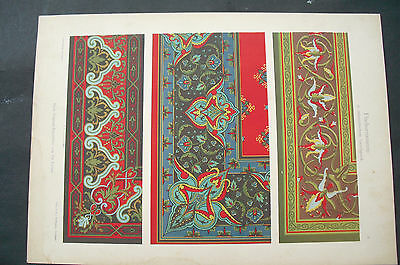 Antique Lithograph Art Nouveau Decorative Oriental Surface Patterns Nice!