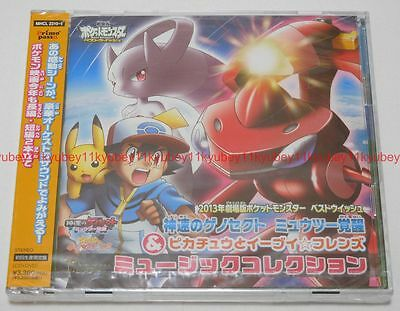Pokemon the Movie Genesect and the Legend Awakened Music Collection CD DVD Japan