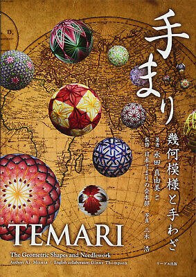 Japan traditional TEMARI ball BOOK-TEMARI The Geometric Shapes and Needlework-