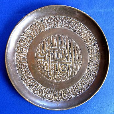 TURKISH ORNAMENTAL BRONZE   /   ornamental tray