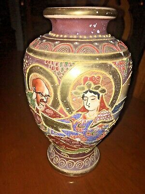 Rare Hand Painted Vintage/ Antique Japanese Vase Excellent Condition