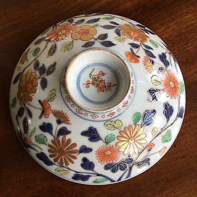 An Antique 19th Century Japanese Porcelain Footed Bowl Or Dish, 16.5cm Diameter.
