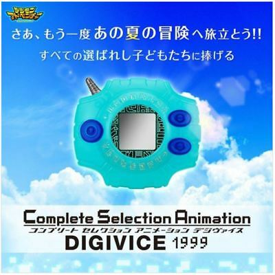 Digivice CSA 15th Anniversary Bonus Digimon Complete Selection Animation