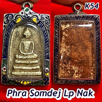Antique Phra Somdej Big Head Lp Nak Wat Rakang Thai Amulet Necklace Pendant K54