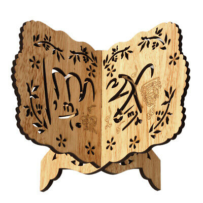 Quran Ramadan Pattern Stand Wooden Book Holder Stand Islamic Gift Home Decor