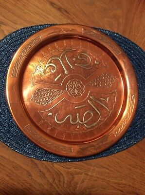 Arabic Prayer Plate. Copper/Brass & Silver. Wall Hanging