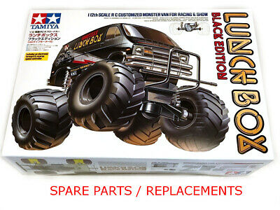 Genuine Tamiya Spare Parts For Tamiya Lunchbox 58546 `Black` - All Parts New