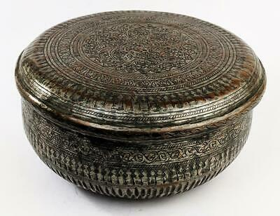 INDO PERSIAN Antique TINNED COPPER COVERED BOWL 19th Century