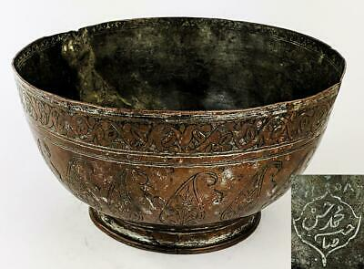 INDO PERSIAN Antique TINNED COPPER BOWL DATED 1842