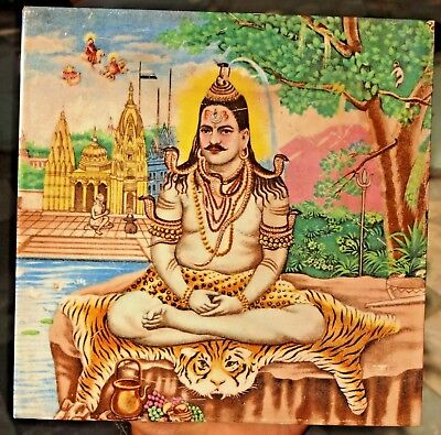 Vintage Ceramic Tile Japan Graphic Lord Shiva Sitting on Tiger Fur Collectibles#