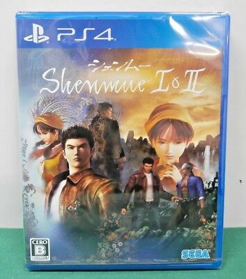 PlayStation4 - Shenmue I & II - New. PS4. JAPAN. 65692