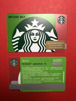 CS1925 2019 China Starbucks Special Edition Spring Siren gift card ¥100 1pc