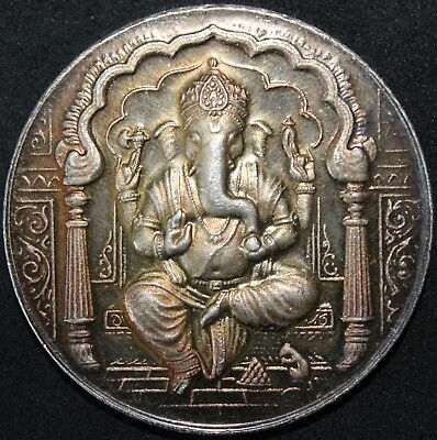 Indian Marriage Medal 'Nivedita Weds Ian 04/07/91' | Silver | Medals | KM Coins