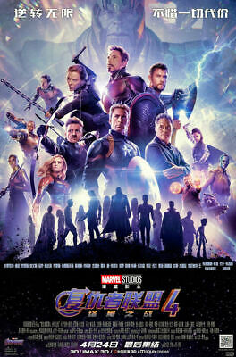 """Avengers -  Endgame ( 11"""" x 17"""" ) Movie Collector's Poster Print ( T4 )- B2G1F"""