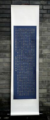 """Chinese wall scroll calligraphy essay Story of Old Tippler's Pavilion 15x58"""""""