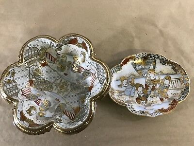 Vintage Japanese Chinese Footed Bowl & Tray Gilded Textured Handpainted  (g)