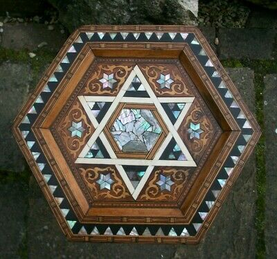 Outstanding  Antique Hexagonal Islamic  Wooden Inlaid Side Table