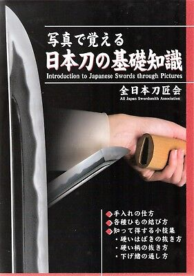 Introduction to Japanese Sword through Pictures II 2 Book Nihonto Katana Used MZ