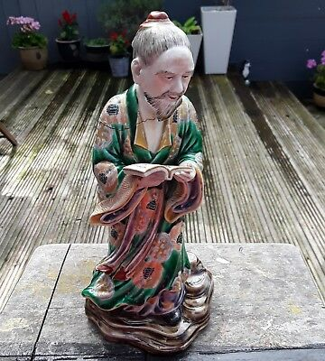 Antique Oriental Porcelain Figurine/Statue